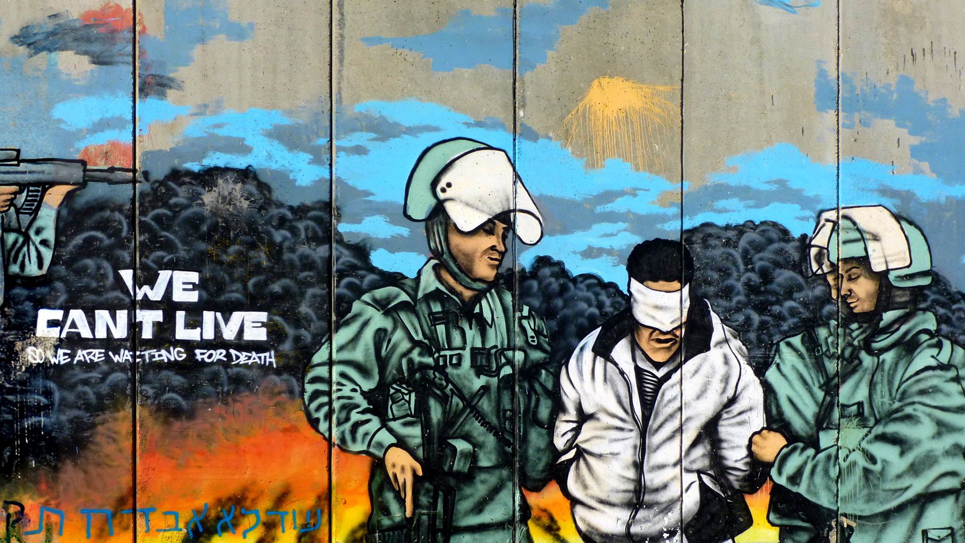 Graffiti on the Palestinian side of the West Bank